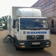 4 Station MakeUp Truck - Man LE 12220
